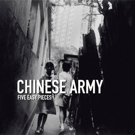 ChineseArmy