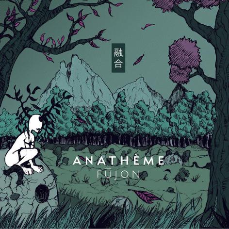Anatheme