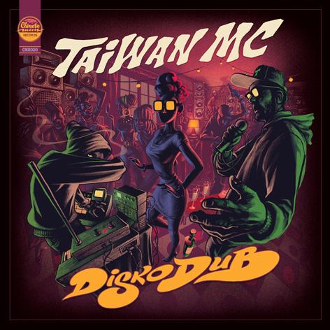 TaiwanMC