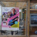 Festival en Chanson de Patite-Vallee 2016 ©Bastien Brun - Longueur d'Ondes