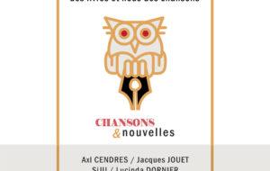 Axl Cendres, Jacques Jouet, Siju, Lucinda Dornier, Boris Lanneau, Benedict Taffin, David Pascaud