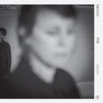 Erzatz, leur album Meian sur Longueur d'Ondes