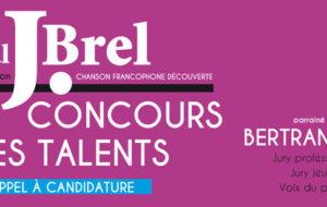 Concours Jeunes Talents 2020